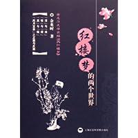 http://ec4.images-amazon.com/images/I/41EFE6S8S5L._AA200_.jpg