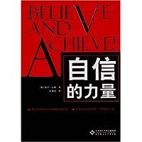 http://ec4.images-amazon.com/images/I/41ELs9phC4L._AA200_.jpg
