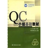 http://ec4.images-amazon.com/images/I/41EN9LMND8L._AA200_.jpg