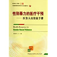 http://ec4.images-amazon.com/images/I/41EPij4jJ%2BL._AA200_.jpg