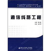 http://ec4.images-amazon.com/images/I/41ESCPNkqBL._AA200_.jpg