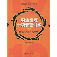 http://ec4.images-amazon.com/images/I/41EXE3q4C2L._AA200_.jpg