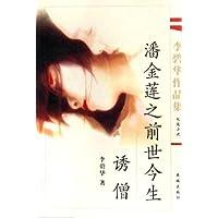 http://ec4.images-amazon.com/images/I/41EZDVcuwsL._AA200_.jpg