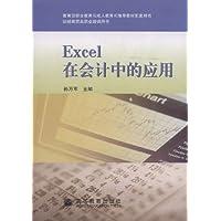 http://ec4.images-amazon.com/images/I/41EZYlDw86L._AA200_.jpg