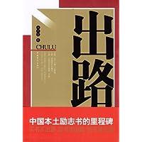 http://ec4.images-amazon.com/images/I/41EgA-mZIfL._AA200_.jpg