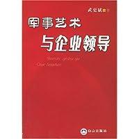 http://ec4.images-amazon.com/images/I/41EhXUWUhkL._AA200_.jpg