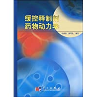 http://ec4.images-amazon.com/images/I/41Ehe8N61dL._AA200_.jpg
