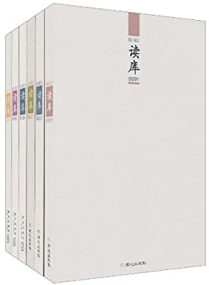 读库.pdf