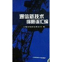 http://ec4.images-amazon.com/images/I/41ElyNi9qjL._AA200_.jpg