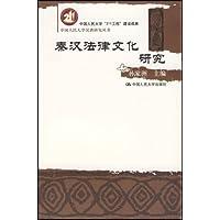 http://ec4.images-amazon.com/images/I/41EmEUXx2FL._AA200_.jpg