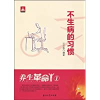 http://ec4.images-amazon.com/images/I/41EmHD5PmpL._AA200_.jpg