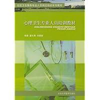 http://ec4.images-amazon.com/images/I/41EoyeWcRCL._AA200_.jpg