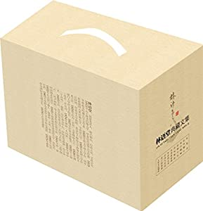 林语堂典藏文集(套装共11册)