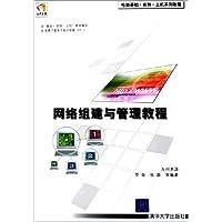 http://ec4.images-amazon.com/images/I/41EqFzvyJ9L._AA200_.jpg