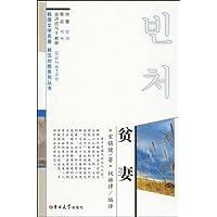 http://ec4.images-amazon.com/images/I/41Eqg3L8fyL._AA200_.jpg