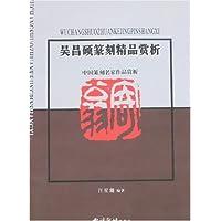 http://ec4.images-amazon.com/images/I/41ErK5LLBqL._AA200_.jpg