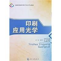 http://ec4.images-amazon.com/images/I/41EuKKbS-gL._AA200_.jpg