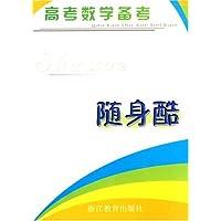http://ec4.images-amazon.com/images/I/41Ev7lNPfGL._AA200_.jpg