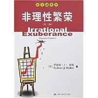 http://ec4.images-amazon.com/images/I/41Ew0dFgk7L._AA200_.jpg
