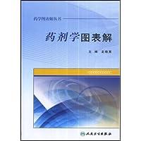 http://ec4.images-amazon.com/images/I/41ExdMOJYqL._AA200_.jpg