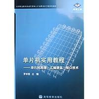 http://ec4.images-amazon.com/images/I/41F2XqJOcIL._AA200_.jpg