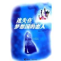 http://ec4.images-amazon.com/images/I/41F2k5dfd9L._AA200_.jpg