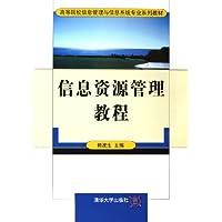 http://ec4.images-amazon.com/images/I/41F4Ke9GNBL._AA200_.jpg