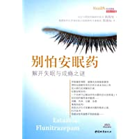http://ec4.images-amazon.com/images/I/41F4TE7kNeL._AA200_.jpg