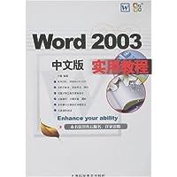 http://ec4.images-amazon.com/images/I/41F5FpkqyoL._AA200_.jpg