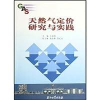 http://ec4.images-amazon.com/images/I/41F5mDBJAjL._AA200_.jpg