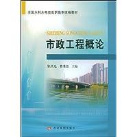http://ec4.images-amazon.com/images/I/41F6FvvjjyL._AA200_.jpg