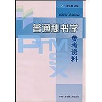 http://ec4.images-amazon.com/images/I/41F7w4Y5QpL._AA200_.jpg
