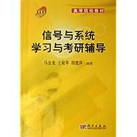 http://ec4.images-amazon.com/images/I/41F9LaEUu%2BL._AA200_.jpg