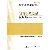 http://ec4.images-amazon.com/images/I/41FHg99hYGL._AA200_.jpg
