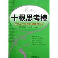 http://ec4.images-amazon.com/images/I/41FIJY2BTfL._AA200_.jpg