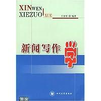 http://ec4.images-amazon.com/images/I/41FJsQWdSxL._AA200_.jpg