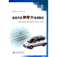 http://ec4.images-amazon.com/images/I/41FK9xb9r0L._AA200_.jpg