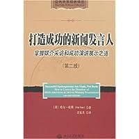 http://ec4.images-amazon.com/images/I/41FM0bfm0zL._AA200_.jpg