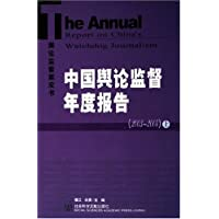 http://ec4.images-amazon.com/images/I/41FMI0V2E%2BL._AA200_.jpg