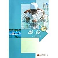 http://ec4.images-amazon.com/images/I/41FMyiNaVuL._AA200_.jpg