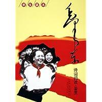 http://ec4.images-amazon.com/images/I/41FNvdSKKRL._AA200_.jpg