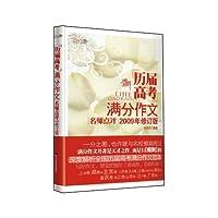 http://ec4.images-amazon.com/images/I/41FO34DDc-L._AA200_.jpg