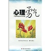 http://ec4.images-amazon.com/images/I/41FRX3beB2L._AA200_.jpg