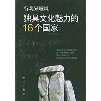 http://ec4.images-amazon.com/images/I/41FUyOQCEBL._AA200_.jpg
