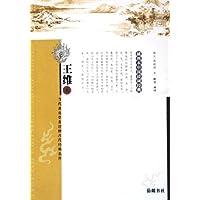 http://ec4.images-amazon.com/images/I/41FXVscWHCL._AA200_.jpg