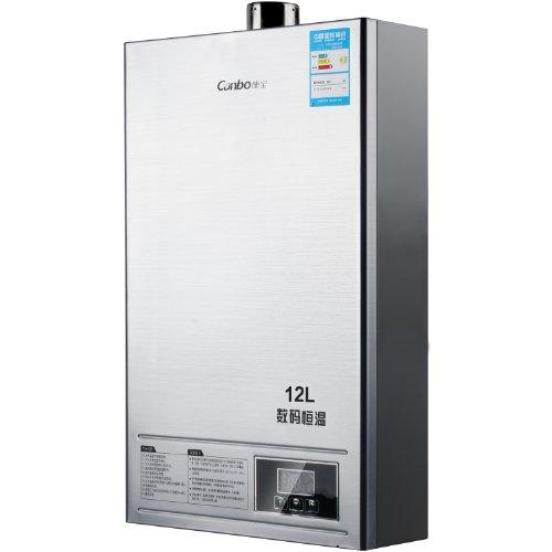 Canbo 康宝JSQ24-93FX 12升 燃气热水器