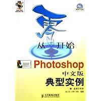 http://ec4.images-amazon.com/images/I/41FZM5VzsNL._AA200_.jpg
