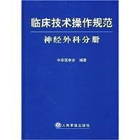 http://ec4.images-amazon.com/images/I/41Fa4-vJ53L._AA200_.jpg