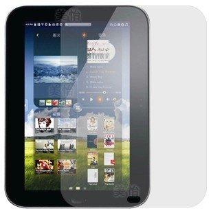 乐pad s1 k1 y1011 平板电脑 贴膜 屏幕膜 保护膜屏保 (磨砂)