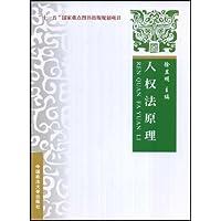 http://ec4.images-amazon.com/images/I/41FcUrWbuiL._AA200_.jpg